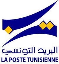 La commission administrative sectorielle de la Fédération générale de la poste et des télécommunications
