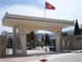 Le syndicat de base de la Faculté des lettres et des sciences humaines et sociales de Tunis et l'Association tunisienne de défense des valeurs universitaires