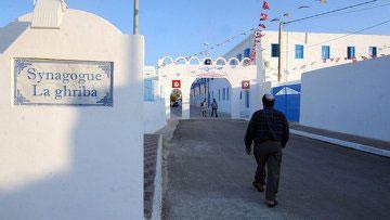 Le pèlerinage juif de la Ghriba aura lieu du 26 au 28 avril sur l'île de Djerba . Des dizaines de juifs établis en Europe ont commencé à arriver