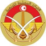 Selon le site « Assada »