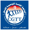 La Confédération Générale Tunisienne du Travail (CGTT) a annoncé que les enseignants universitaires contractuels qui lui sont affiliés