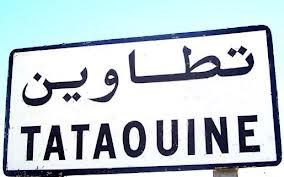 La décision de la société pétrolière canadienne ''Winstar Tunisia BV'' de fermer les deux champs pétroliers dans les zones de Chouch