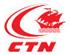 La CTN informe que les réservations pour la saison 2013 s'ouvrent à partir d'aujourd'hui