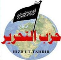 Le 2ème congrès du parti Attahrir s'est tenu samedi 22 juin à Tunis
