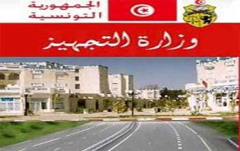 Le ministère de l'Equipement