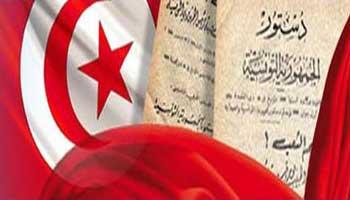 Démarrage du dialogue national sur la Constitution à l'échelle régionale