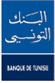 La Banque Fédérative du Crédit Mutuel ''BFCM'' est retenue pour l'acquisition de 13% du capital de la Banque de Tunisie (BT)