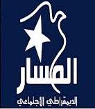 Le parti El-Massar vient d'annoncer que les 2 députées qui ont démissionné d'Ettakattol