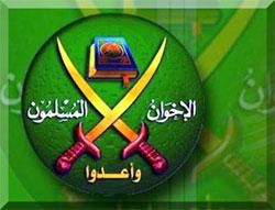 Des sources d'information ont indiqué qu'un tribunal égyptien