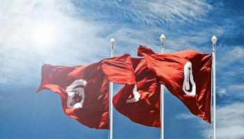 Le dernier indice mondial 2014 des pays les plus mondialisés (KOF) classe la Tunisie à la 78ème