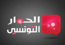 Nous croyons savoir que la direction de la chaîne Al Hiwar Ettounisi a décidé de mettre fin à l'émission « Pour ceux qui osent – Liman Yajroa Fakat » et de la remplacer par le feuilleton « Maktoub »