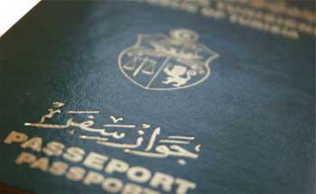 Le nouveau centre de demandes de Visa pour L'Italie « Almaviva Visa