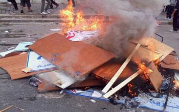 En signe de protestation contre le mauvais rendement du gouvernement tunisien en matière de lutte contre le terrorisme et suite à la mort de 6 agents de la Garde nationale à Sidi Ali Ben Oun