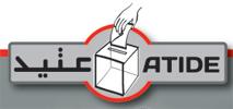 L'Association tunisienne pour l'Intégrité et la Démocratie des Elections (ATIDE) a envoyé en Libye une délégation