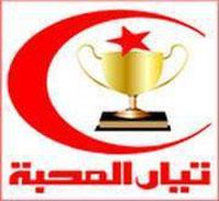 Le candidat de la liste électorale du parti Tayyar Al Mahaba