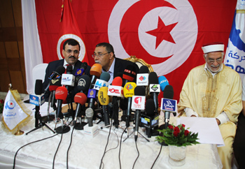 Le mouvement Ennahdha a organisé