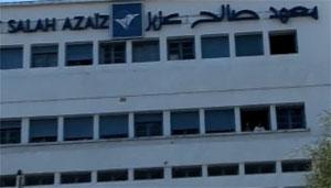 Une vague protestation s'est déclenchée depuis quelques heures dans l'Institut Salah Azaïez et ce suite à la découverte du virus de d'hépatite
