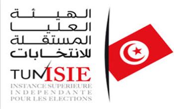 L'Instance supérieure Indépendante pour les Élections (ISIE) a annoncé