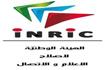L'Instance Nationale pour la Réforme de l'Information et de la Communication (INRIC) a adressé au Président de la République