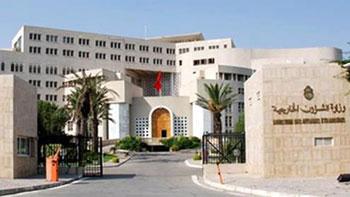 Le porte-parole du ministère tunisien des Affaires étrangères