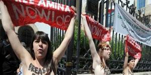Le procès en appel des trois Femen européennes