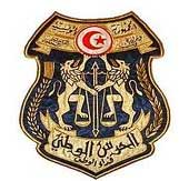 Les membres du bureau exécutif du syndicat général de la garde nationale ont adressé un appel d'urgence à leurs collègues et aux syndicalistes pour