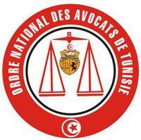 La conseil national des avocats a imputé au gouvernement provisoire