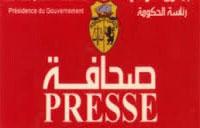 Le Centre de Tunis pour la Liberté de la Presse a condamné la tentative de kidnapping dont a été victime Dalenda Boukhdhir