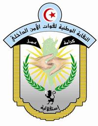 Le syndicat national des forces de sûreté intérieure (SNFSI)