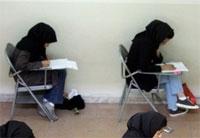 """Des salafistes ont procédé à la fermeture du lycée de l'Excellence """"Al-Imtyez"""" de la ville Oum"""