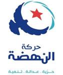 Le mouvement Ennahdha a exprimé sa « sympathie » à la famille de la fillette de 3 ans violée
