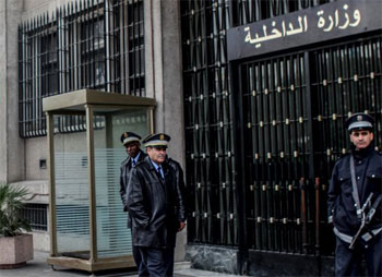 Hichem fourati nouveau chef de cabinet du ministre de l for Cabinet du ministre de l interieur