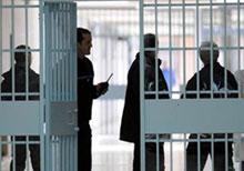 La quatrième chambre criminelle auprès du tribunal de première instance