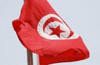 Les élections législatives en Tunisie