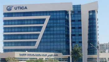 Suite à la rétrogradation de la note de la dette souveraine de la Tunisie par l'agence de notation Moody's