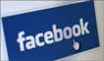 La présidence du Gouvernement a annoncé que Mahdi Jomâa a ouvert une page officielle sur facebook