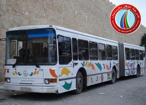 La société du transport du sahel (STS)