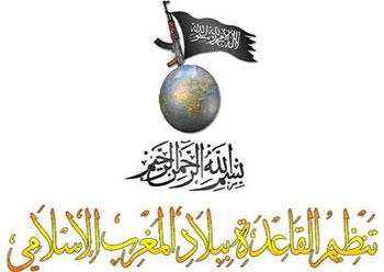 Selon l'Agence Nouakchott Information (ANI) sur internet