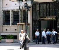 Le ministère de l'Intérieur précise au sujet de l'arrestation d'un étudiant qui était de la musique rap au volant