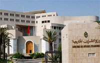 Les cadres et les agents du ministère des affaires étrangères ont appelé lors d'une réunion de leur syndicat à neutraliser le cabinet du ministre