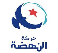 Le référendum du mouvement Ennahdha sur la date de son 10ème congrès a