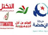 La commission chargée de l'information au sein de la troïka a convenu de présenter lacandidature du rédacteur en chef du journal Adhamir