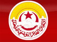 Le secrétaire général de l'UGTT a déclaré lors d'une interview sur la chaîne Al-Wataniya1