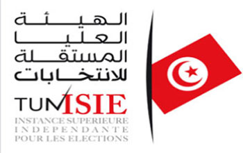 La séance plénière de l'assemblée nationale constituante sur l'amendement de la loi relative à l'ISIE