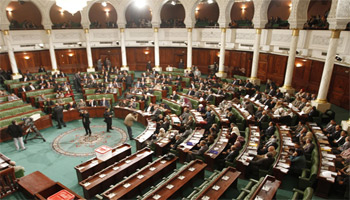 L'assemblée nationale constituante a annulé la séance plénière qu'elle devait tenir