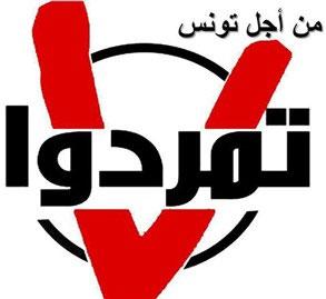 Mohamed Bennour membre de la coordination du mouvement Tamarrod a indiqué