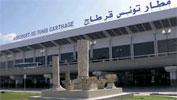 Une enquête a été ouverte sur le départ surprise d'une trentaine de réfugiés palestiniens qui étaient logés dans un centre de formation