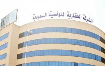 La société immobilière tuniso-saoudienne (SITS) peine depuis au moins
