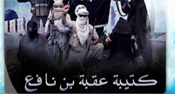 L'organisation terroriste Katibat Okba Ibnou Nafaâ a menacé