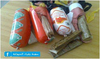 Une page facebook de la douane tunisienne a partagé une photo sur les techniques utilisées par les trafiqueurs tunisiens en matière du trafic de cannabis